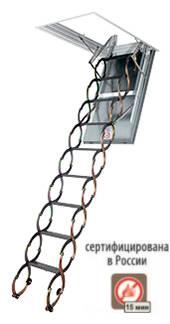 Чердачная лестница LSF 700×1100
